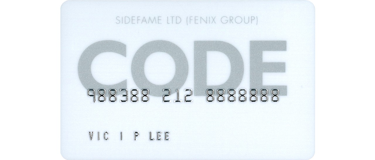 CODE card; Links to Private Label Cards Page.
