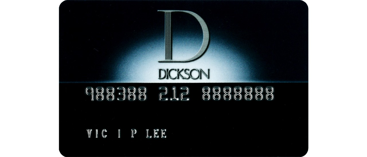 Dickson card; Links to Private Label Cards Page.