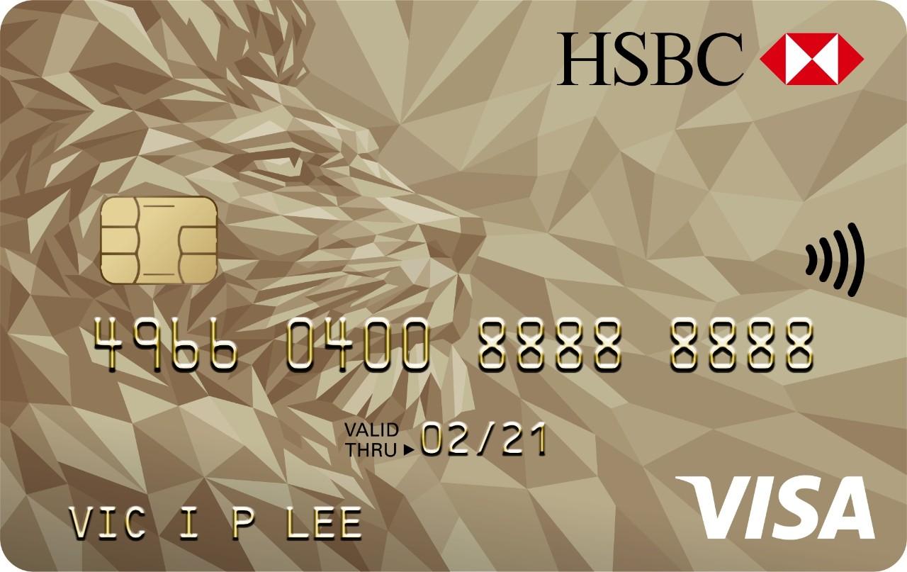 Black Carte Visa Hsbc.Credit Cards Hsbc Hk