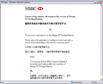 Investment FAQ | Investment Help and Investor Questions - HSBC HK
