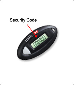 1st and 2nd Generation Security Device - HSBC HK