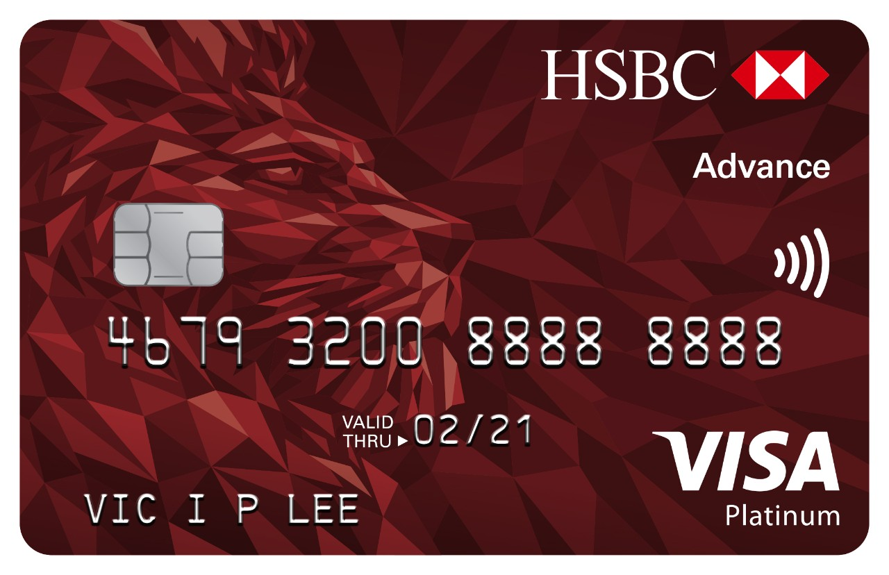 Hsbc advance visa platinum card hsbc hk hsbc advance visa platinum card reheart Gallery