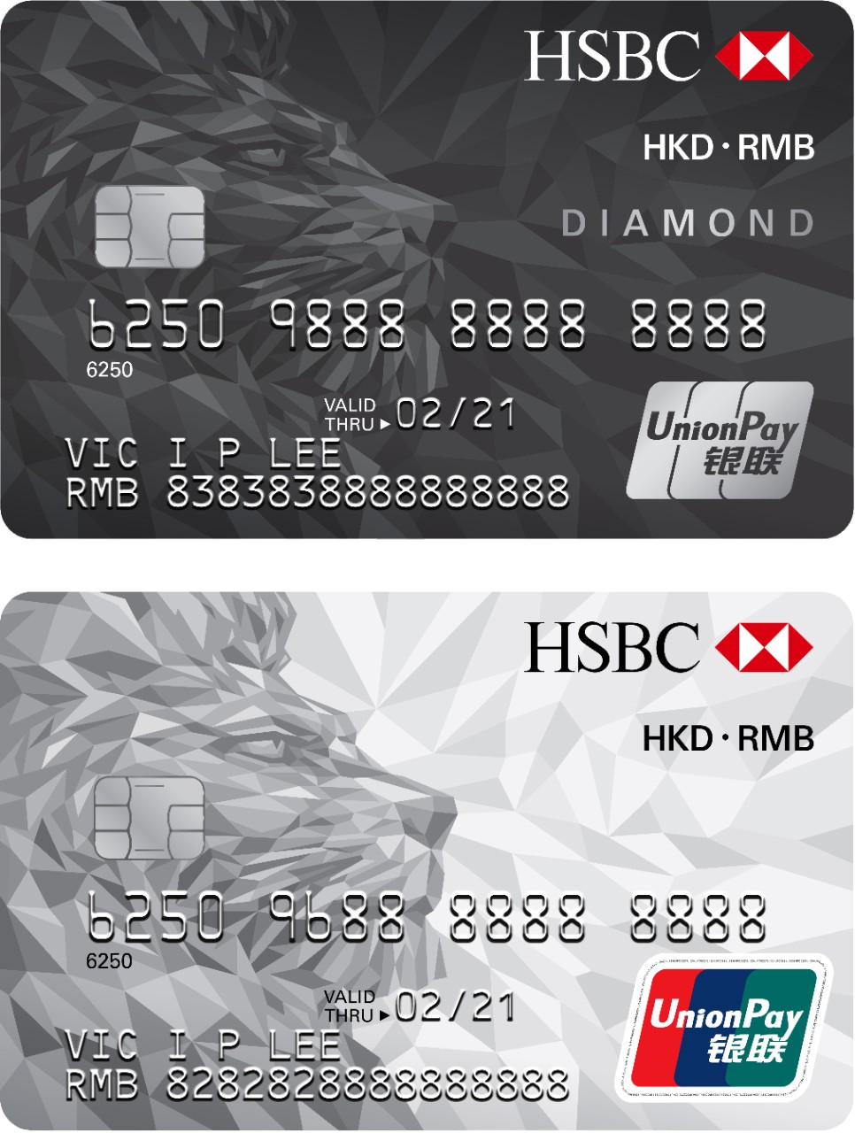 Credit Cards - HSBC HK