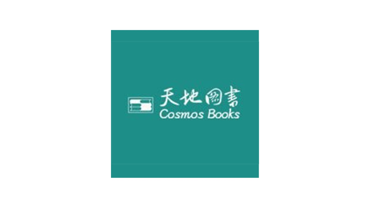 The merchant logo of Cosmos Books; Links to Red Hot Offers Page.