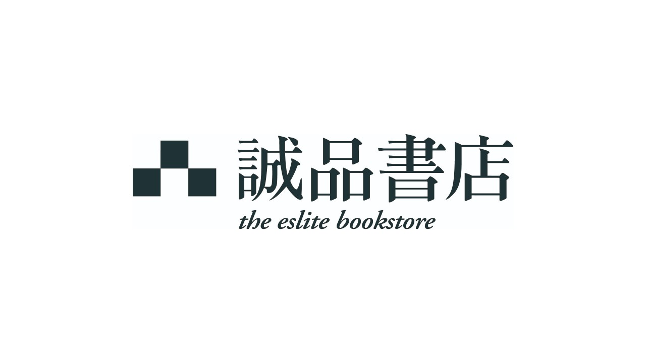The merchant logo of Eslite Bookstore; Links to Red Hot Offers Page.