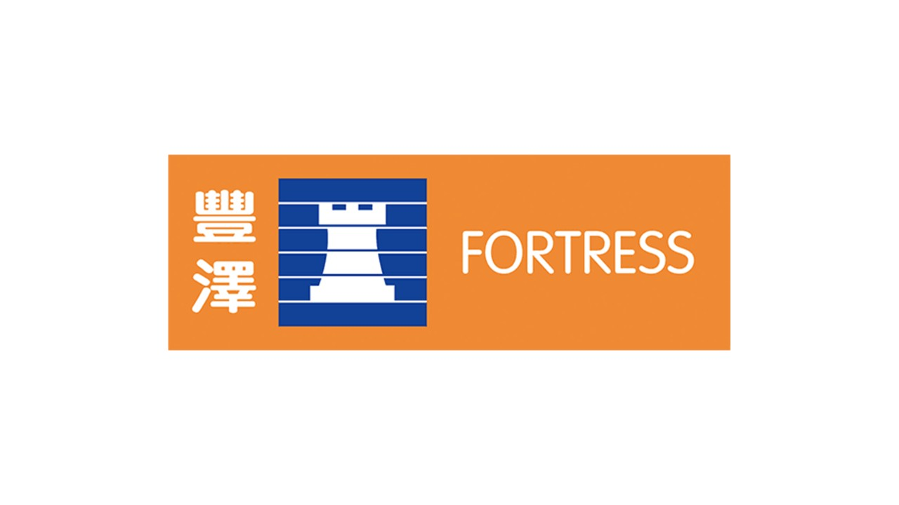The merchant logo of Fortress; Links to Red Hot Offers Page.