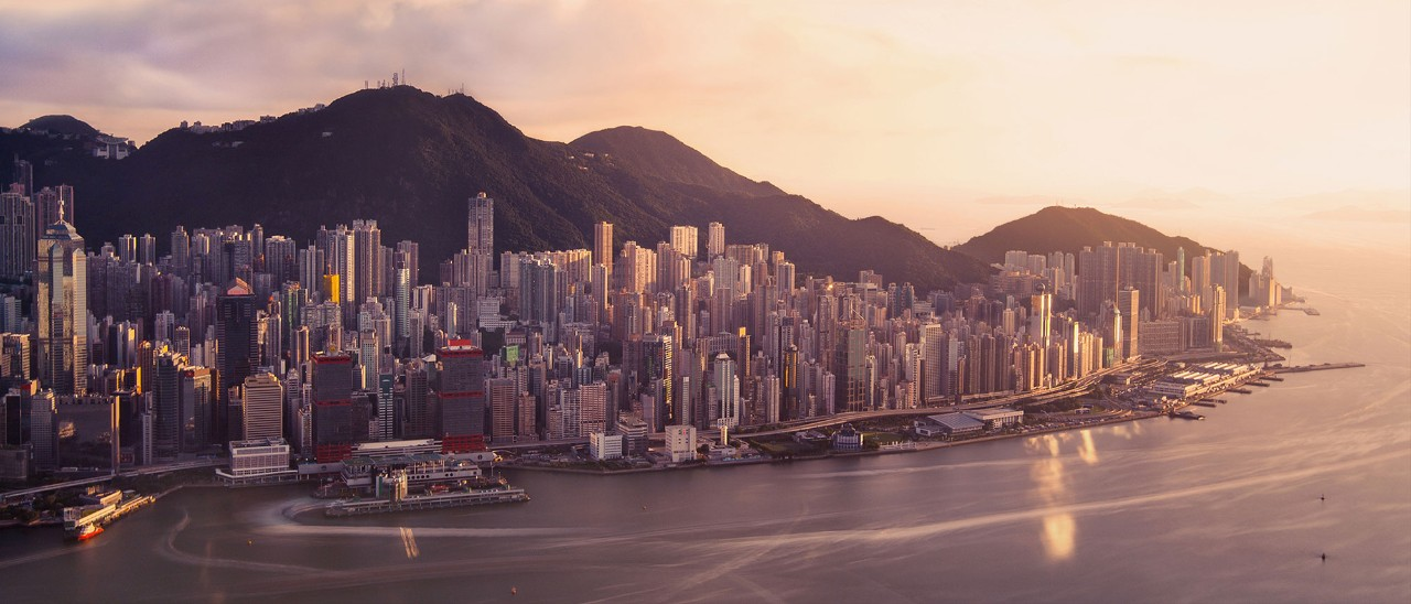 A wide shot of the western district of Hong Kong island; image used for HSBC Wealth Management page.