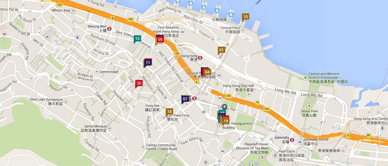 HSBC Express Banking | HSBC HK