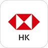 HSBC HK Mobile Banking app logo; image used for the HSBC Transfers and Payments page.