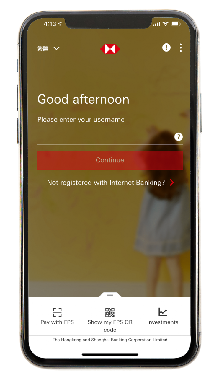 Mobile with HSBC mobile app logon screen; image used for HSBC mobile banking app.