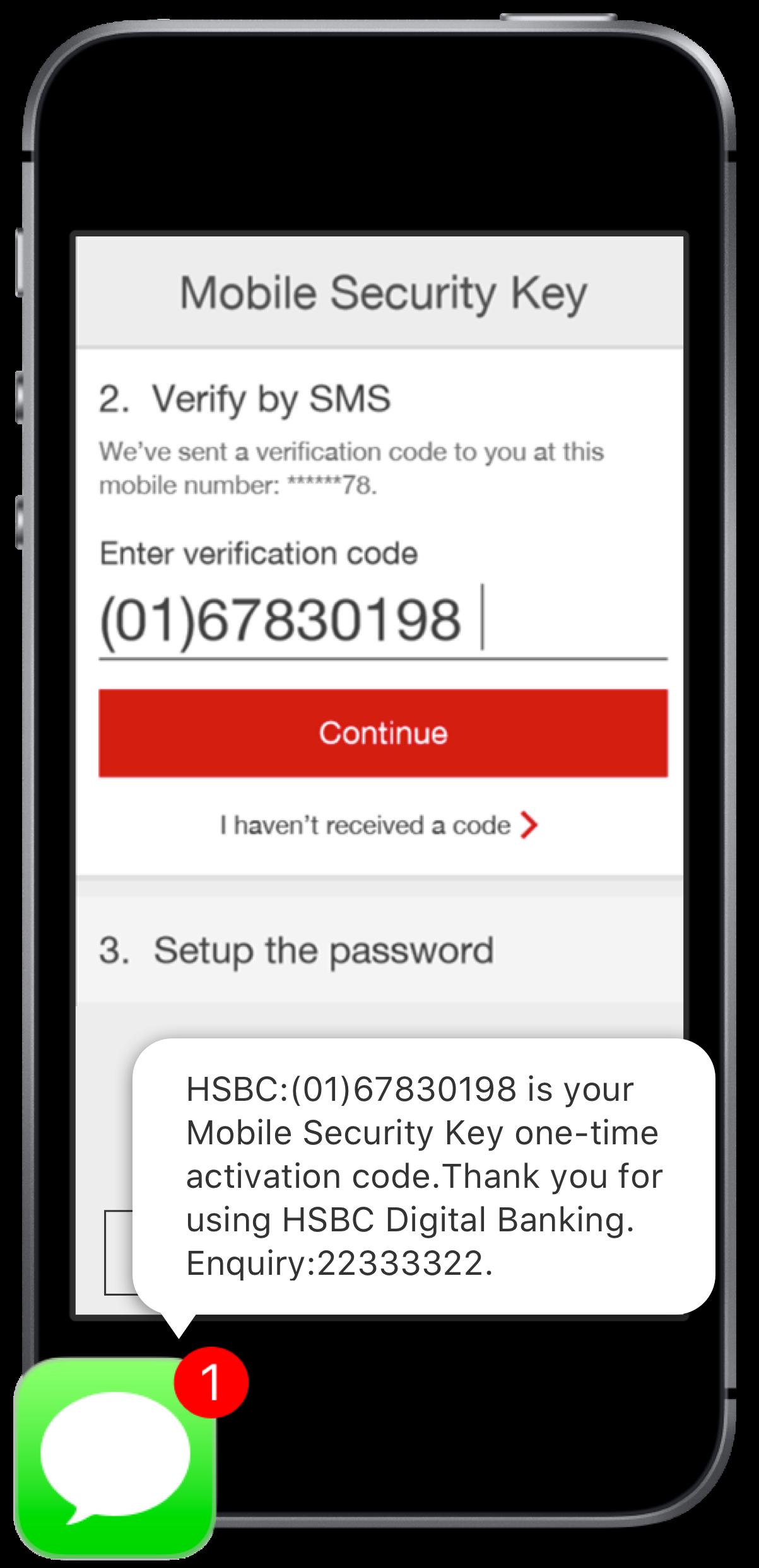 hsbc security key activation code